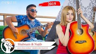 Шабнам - Анора дона мекад / Начиб - Дандон дори марвори 2019