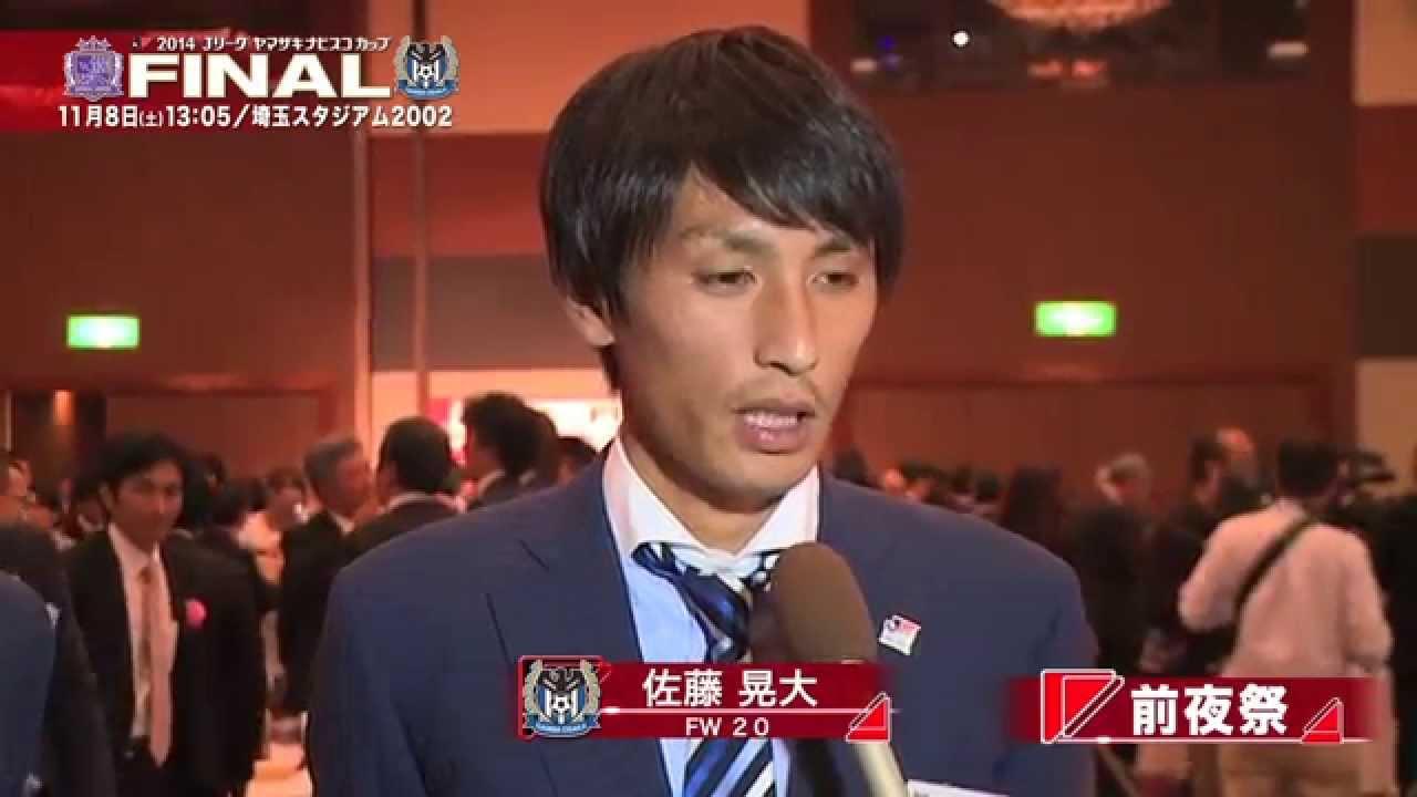 前夜祭・河田 晃兵選手、佐藤 晃...