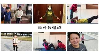 Publication Date: 2020-05-01 | Video Title: 愛渡此刻 MV (2020年2月26日的作品)