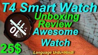 T4 Sport Smart Watch Review (Urdu+Hindi)