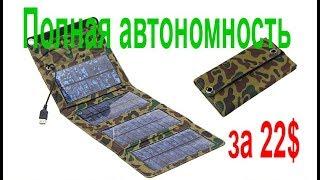 Самая бюджетная солнечная батарея с AliExpress + тест летом и зимой. Обзор и отзыв