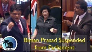 Hon. Biman Prasad Suspended from Parliament [16-Apr-2018 ]