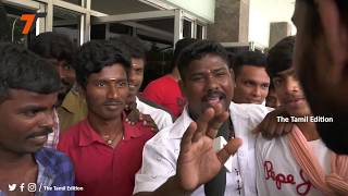 Kattu Paya Sir Intha Kaali Public Opinion : காட்டுப்பய சார் இந்த காளி மக்கள் கருத்து