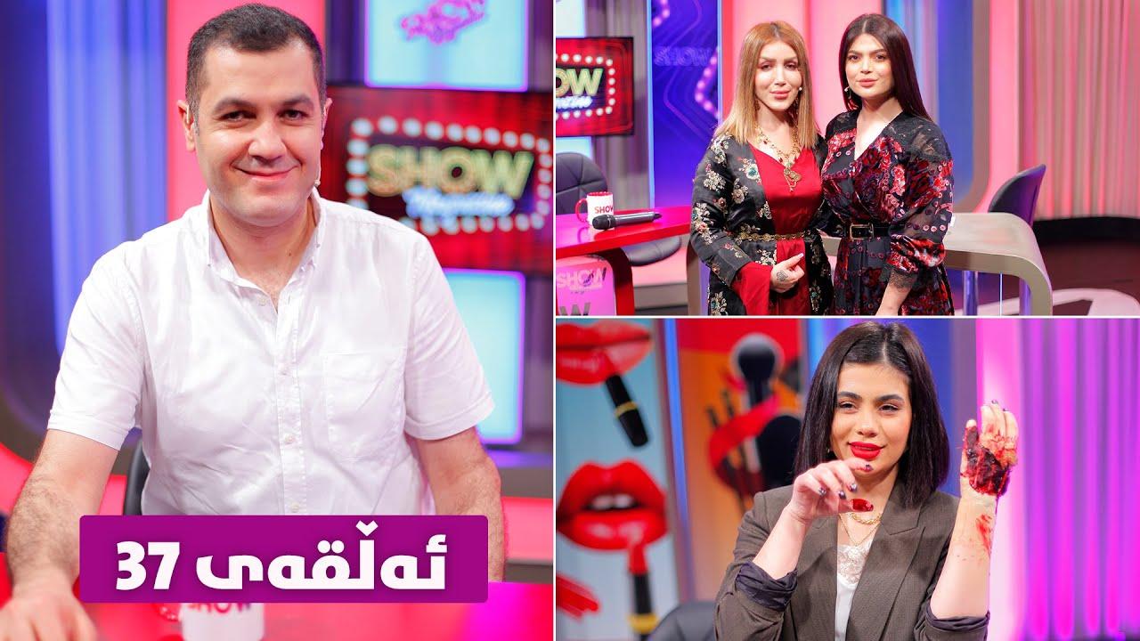 Show Magazine - Alqay 37