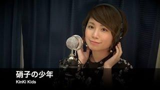 寺田有希 カバーソング集始めました 毎月10.20.30日に更新中! 『硝子の...