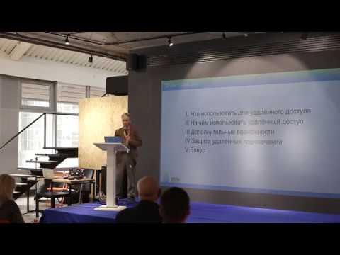 Выступление Максима Ничипоровича в рамках мероприятия CIS