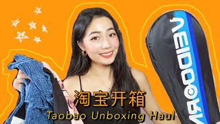 TAOBAO HAUL FREE SHIPPING TO SG   Clothes, Swimwear, Accessories & More 淘宝开箱巨多新衣服 好物分享   GISELLEJ