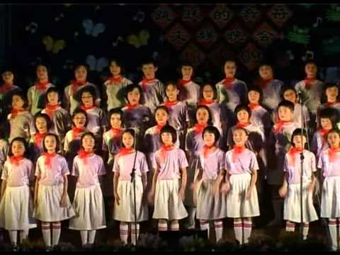 burung kakak tua ~ SRJKC Foon Yew 1 choir - YouTube