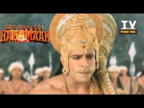 Sankat Mochan Hanuman Bachayenge Luv-Kush Ko Raghuvanshiyon Se | Sankat Mochan Mahabali Hanuman