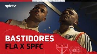 BASTIDORES: FLAMENGO 0x0 SÃO PAULO   SPFCTV