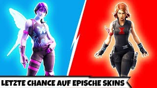 Last Chance to Epic Skins 🧐 | Have warned you!! 😏 | Fortnite New Shop Today 05.05