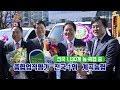 베트남 국제결혼 좌충우돌 원정기 시즌15-3회 매칭된 신부오 첫 데이트를 하다!! - YouTube