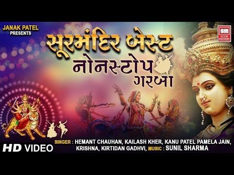 LIVE : Soor Mandir Nonstop Garba | Tahukaar | Sone Ki Chhadi | Gujarati Garba 2020  Navratri Special