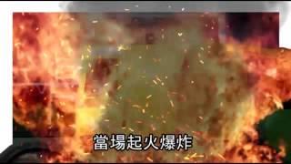 貨櫃車闖平交道 自強號撞上爆炸9傷--蘋果日報20151107