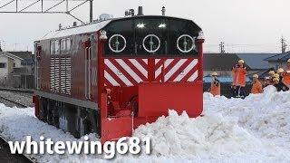 JR西日本 新型ラッセル車両「キヤ143形」 除雪走行試験を実施 [New Snowplow Test Run] 2014.3.6 thumbnail