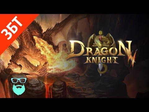 ЗБТ новой игры Dragon Knight 2   by Boroda Game