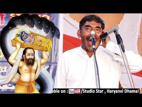 कृष्ण जन्मआष्ट्मी स्पेशल भजन | नन्द के दुलारे | Nand Ke Dulare | Billu | Krishna Janmashtami Bhajan
