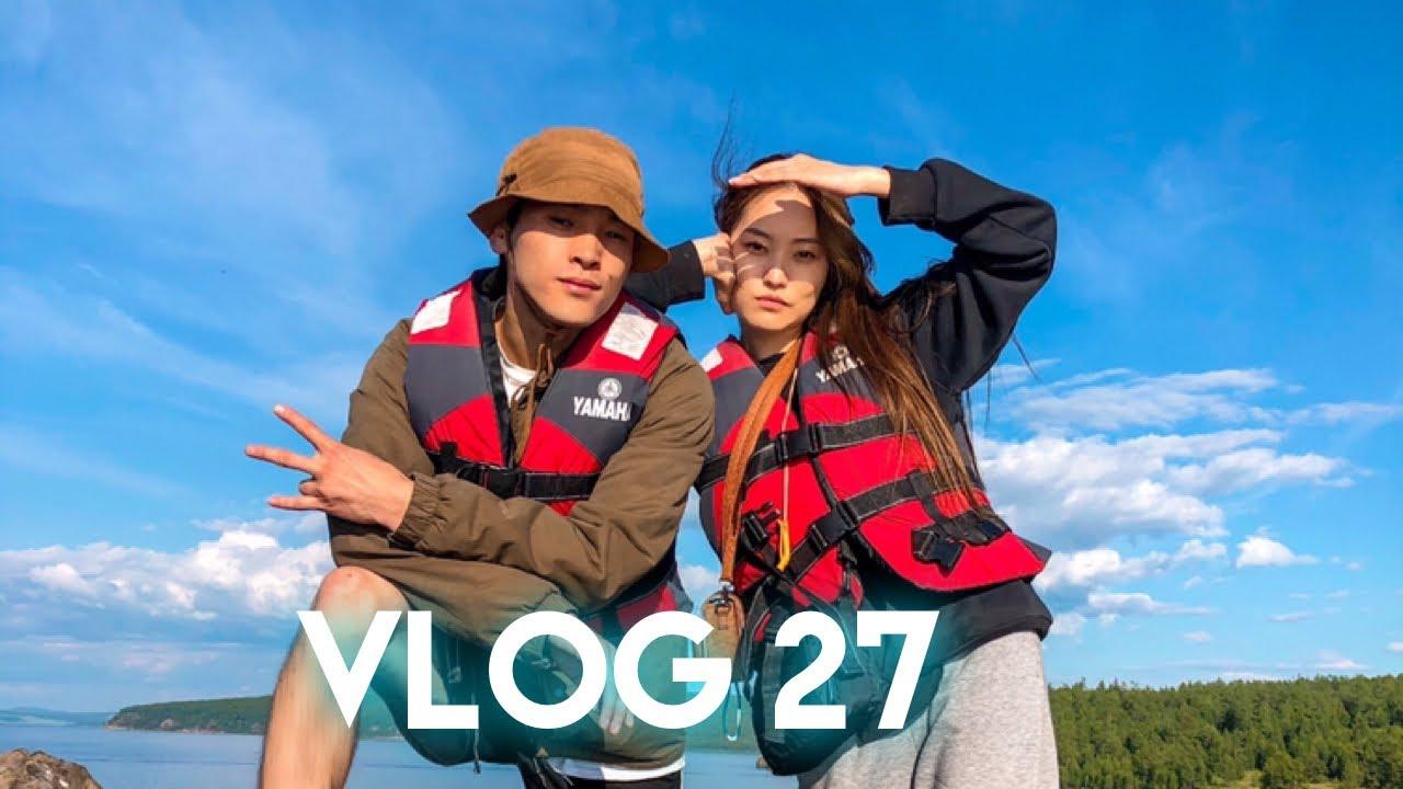 Хөвсгөл явуулдаг VLOG    Part 1   Mendy & Melison