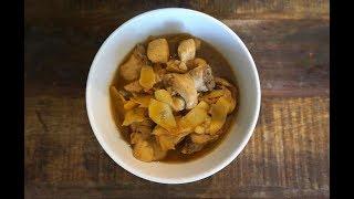 Stir-Fried Ginger Chicken With Glutinous Rice Wine 黄酒鸡