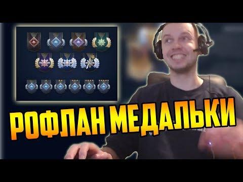 видео: Что не так с новой системой рангов в доте 2? ranked seasons in dota 2!