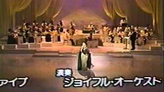 Domino ドミノ Pegi Hayama ペギー葉山.