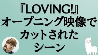 どうも宮野屋です。 今回の放送は、宮野真守さんのライブツアー『LOVING...