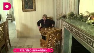«Рублево – Бирюлево»: Акперовы и Каранаш