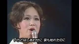 渚ゆう子 - 風の日のバラード