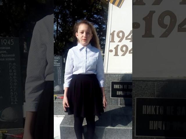 Изображение предпросмотра прочтения – ЕлизаветаКорецкая читает произведение «Волгоград» Т.Е.Лавровой