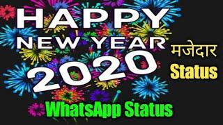 Happy New Year 2020 WhatsApp Status Funny New Year Status New Year 2020 Shairy Status New