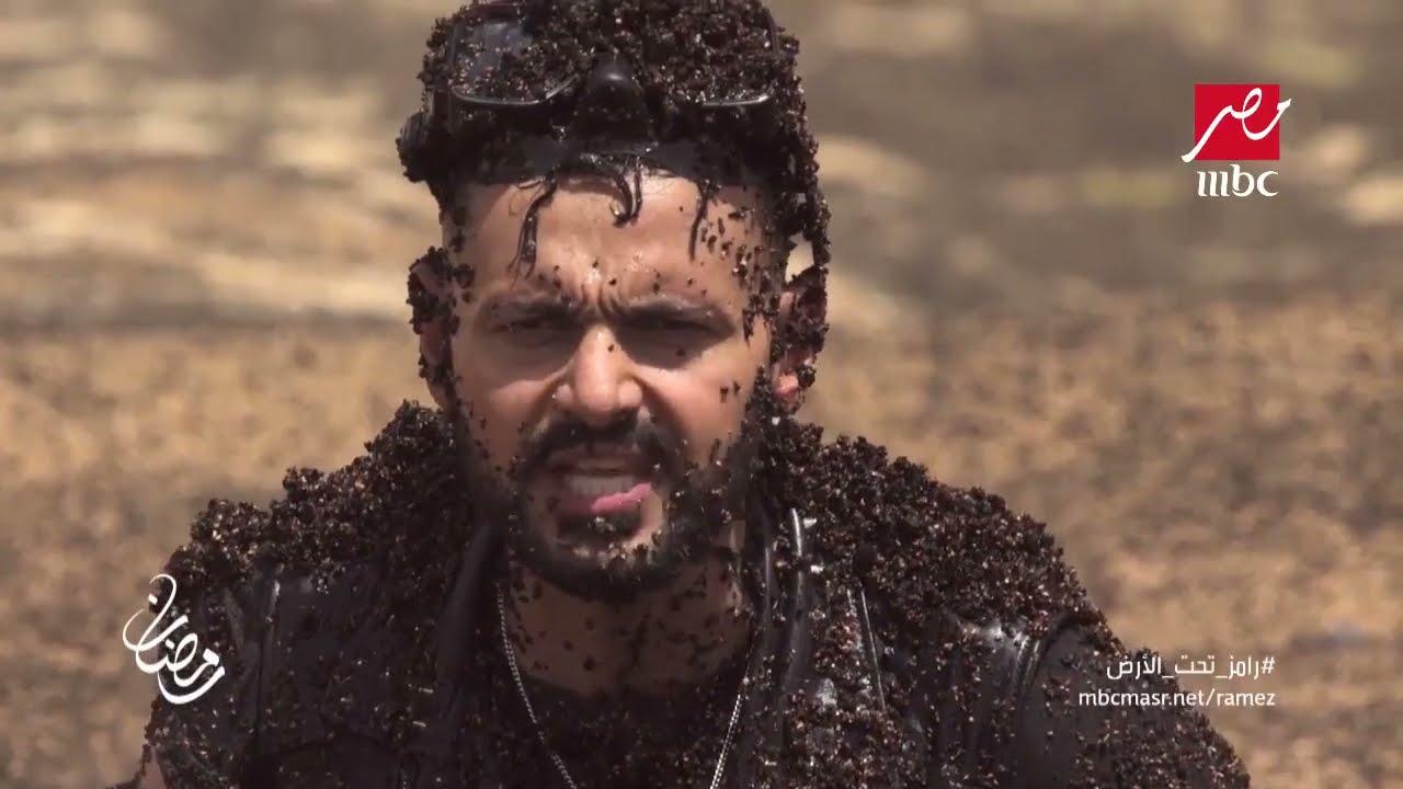 البرومو الرسمي لـ رامز تحت الارض وضحايا رامز جلال فى رمضان 2017 Youtube
