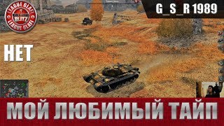 WoT Blitz -Мой любимый Type 59 - нет - World of Tanks Blitz (WoTB)