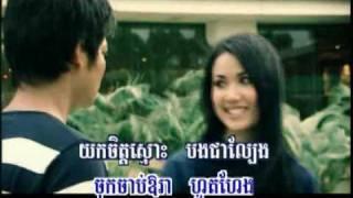 Mean Tae Oun Ach Oy Bong Yum   Sovath (RHM 87) thumbnail