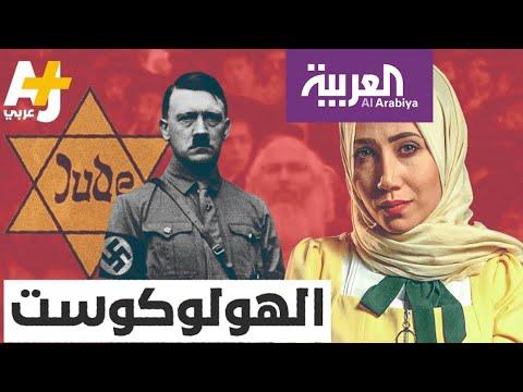 تقاعلكم : الجزيرة ترضخ لانتقادات إسرائيل وتحذف فيديو  - نشر قبل 4 ساعة