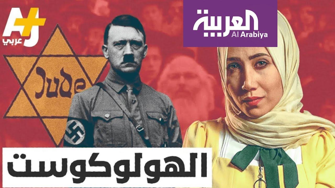 تقاعلكم : الجزيرة ترضخ لانتقادات إسرائيل وتحذف فيديو