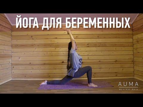 Кундалини йога в Москве: йога для начинающих, занятия