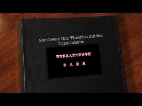 Southwest University: Theories Guided Translations