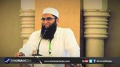 Junaid Jamshed's last rare speech (Complete Video)