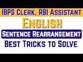 Sentence Rearrangement की Mind Blowing Tricks जो Exam में Help करेंगी