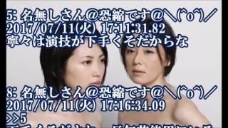 志田未来&大塚寧々が肩を大きく露出…『ウツボカズラの夢』メインビジュ...