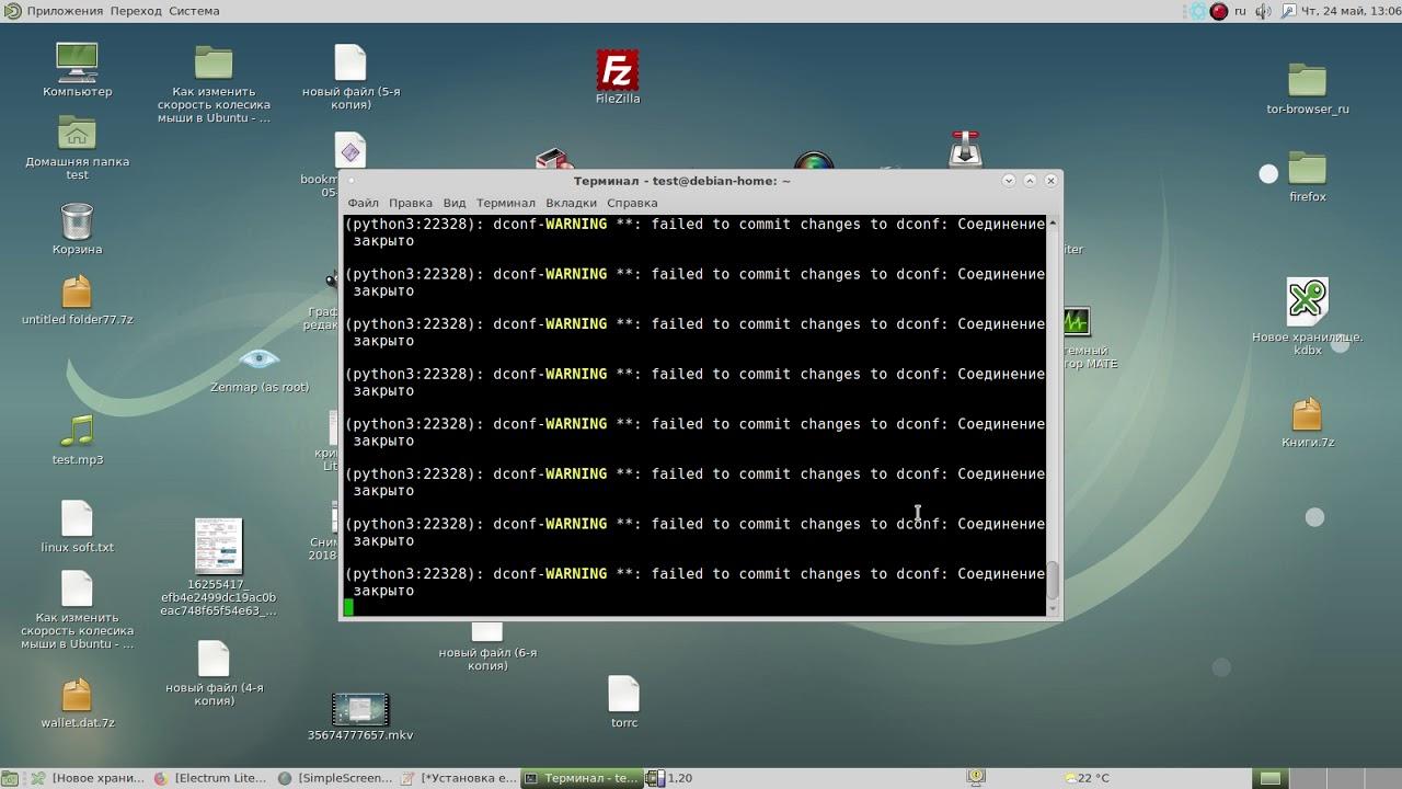 Установка Electrum LTC кошелек litecoin linux