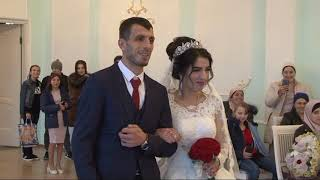Ахыска свадьба Руслан Зулейха 24.11.18 часть 3