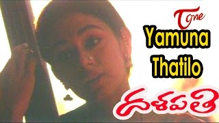 Dalapathi Movie Songs | Yamuna Thatilo Video Song | Rajinikanth, Shobana
