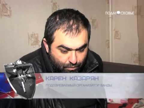 В Подмосковье задержаны похитители банкоматов