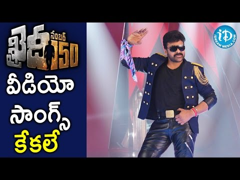 Thumbnail: khaidi No 150 songs Breaks All Records - Tollywood Tales