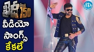 khaidi No 150 songs Breaks All Records - Tollywood Tales