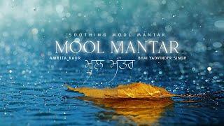 Mool Mantar - Amrita Kaur & Yadvinder Singh