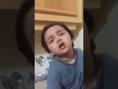 Cutest Pakistani Baby Crying Funny Video YouTube