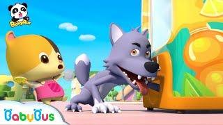 大灰狼想要喝可樂 | 大灰狼兒歌 | 美食童謠 | 小火車動畫 | 甜甜圈卡通 | 寶寶巴士 | 奇奇 | 妙妙