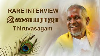 Talking With The Maestro - A Documentary of Ilayaraja